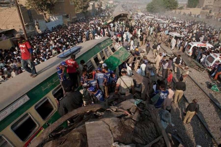 ٹرین حادثے کی ابتدائی رپورٹ تیار،زکریاایکسپریس کا ڈرائیور اور اسسٹنٹ ڈرائیور ذمہ دار قرار