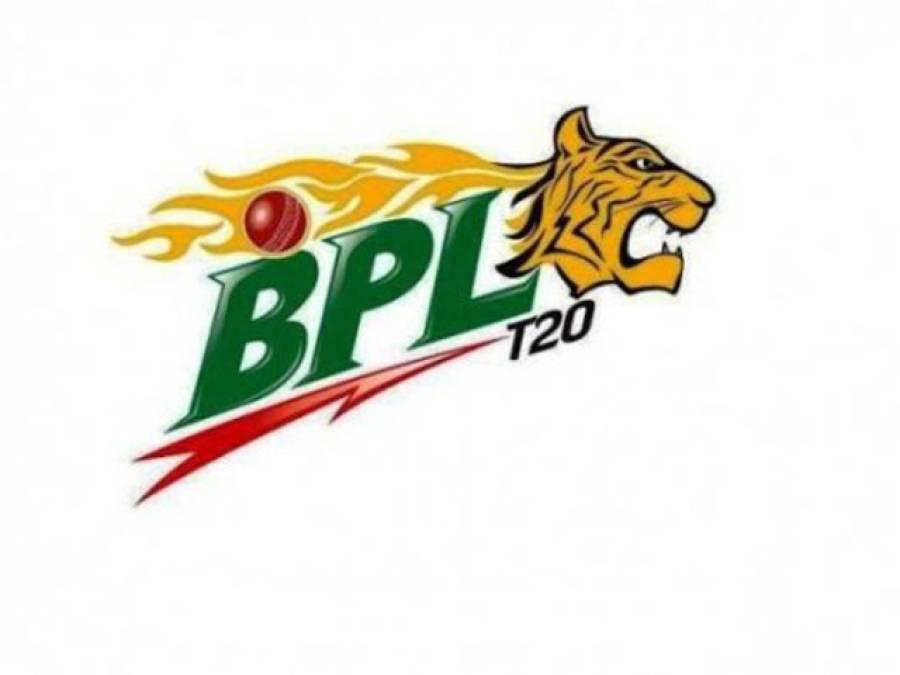 بنگلہ دیش پریمئر لیگ ،رنگ پور رائیڈرز نے چٹاگانگ کو 9وکٹوں کے شکست دیدی