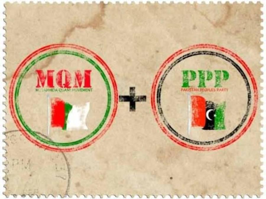 سندھ کے نئے گورنر کی تعیناتی پرپیپلز پارٹی اور ایم کیو ایم وفاقی حکومت سے ناراض