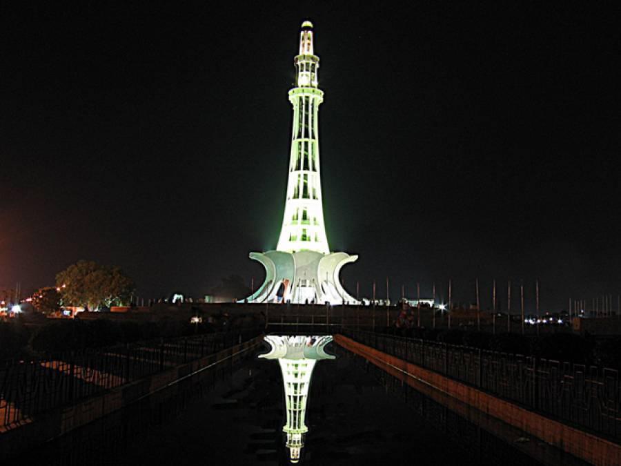 مینار پاکستان گراﺅنڈ میں جلسے پر پابندی کا فیصلہ، وزیراعلیٰ نے قانون سازی کی ہدایت کر دی