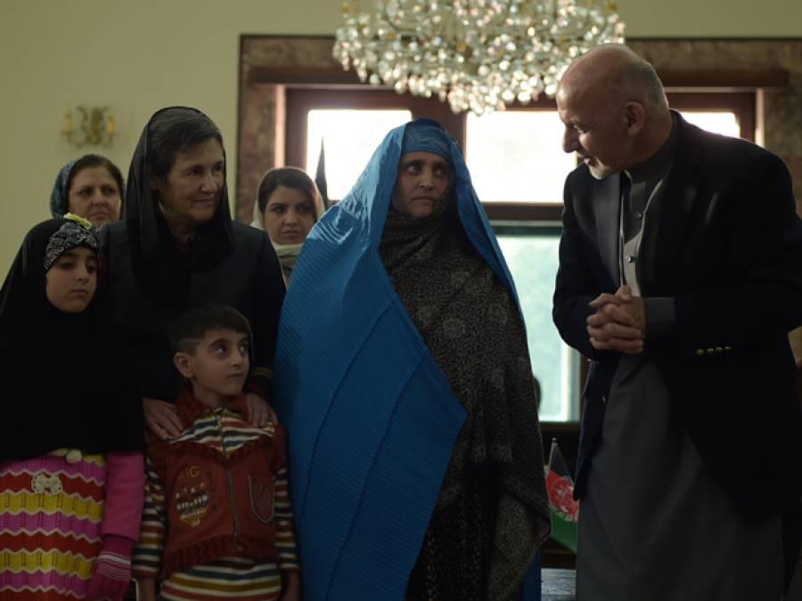 پاکستان سے ڈی پورٹ ہونے کے بعد افغانستان نے 'شربت گلا' کیلئے ایسی درخواست کردی کہ پاکستانی حیران پریشان رہ جائیں