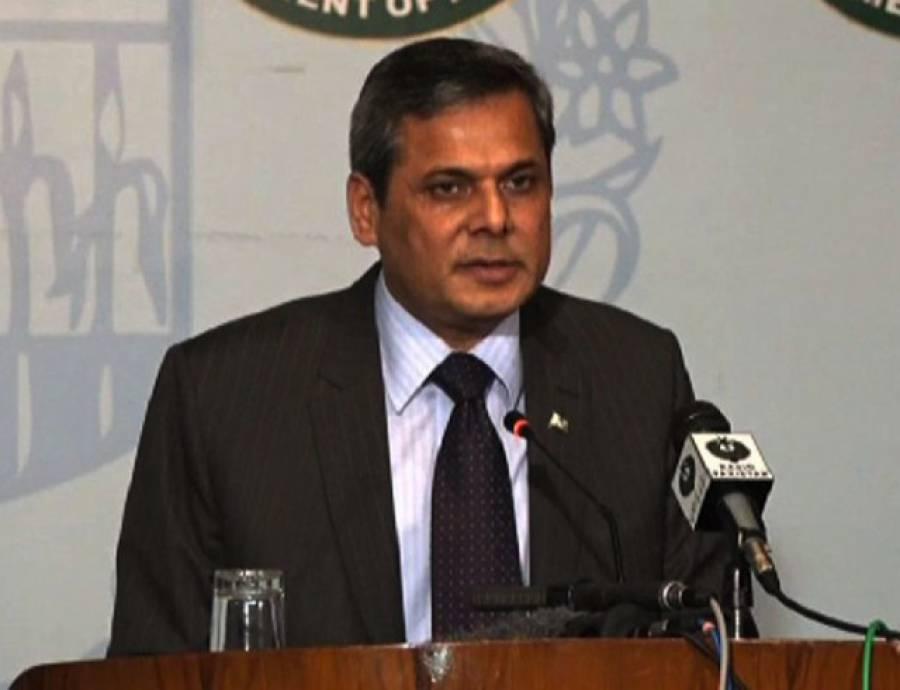 ڈونلڈ ٹرمپ کو مبارکباد، عالمی برادری مقبوضہ کشمیر میں بھارتی بربریت کا نوٹس لے، ایجنٹس کے روپ میں بھارت کے 6 سفارتی اہلکار پاکستان چھوڑ چکے : ترجمان دفتر خارجہ