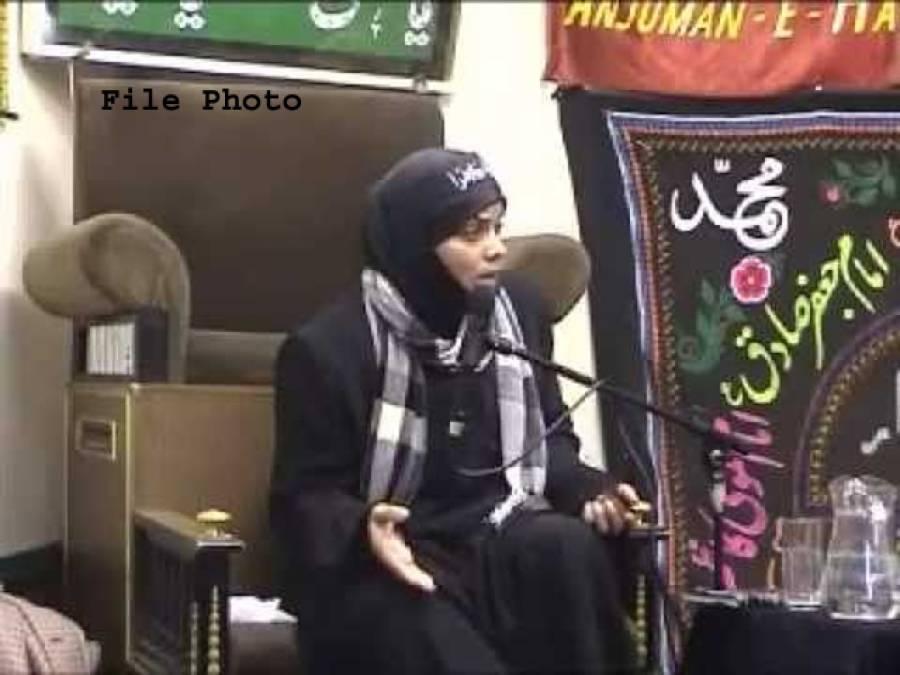 سالانہ مجلس عزا برائے خواتین 12صفر کو اسلام پورہ میں ہوگی