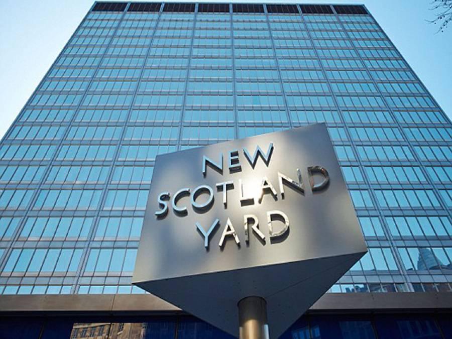 سکاٹ لینڈ یارڈ نے الطاف حسین سے اس طریقے کی تفتیش کی کہ آپ کو پنجاب پولیس کی کارکردگی بھی بھول جائے گی