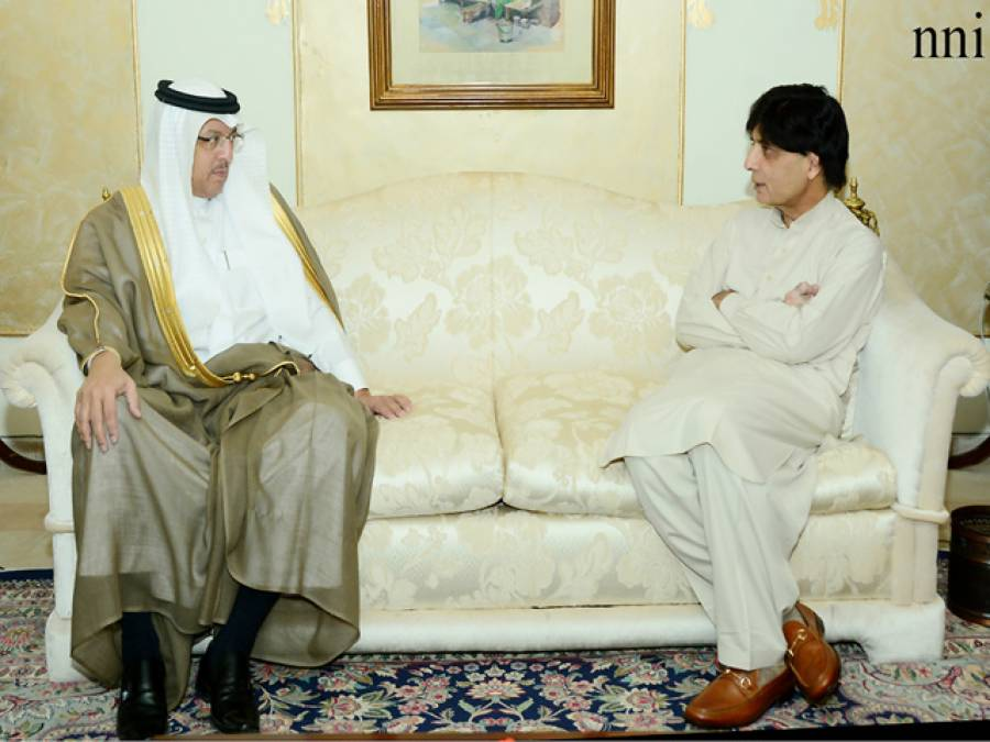 وزیرِداخلہ سے سعودی سفیر کی ملاقات,پاک سعودی تعلقات، سعودی سفارت کار کے قتل پربات چیت