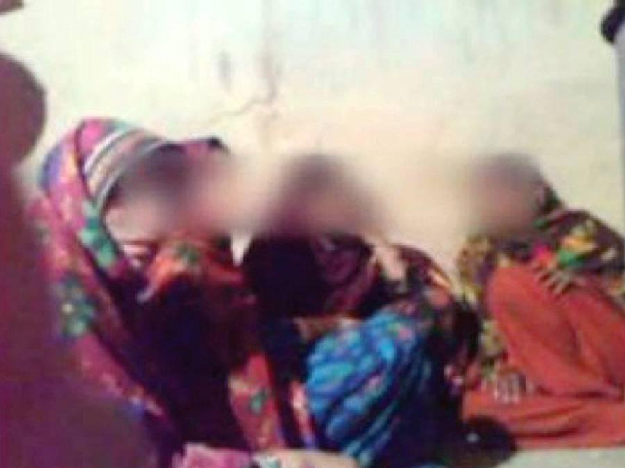 کوہستان ویڈیو سکینڈل، لڑکیاں زندہ یا قتل کر دی گئیں؟سپریم کورٹ کا سیشن جج کو دو ہفتے میں رپورٹ جمع کرانیکا حکم