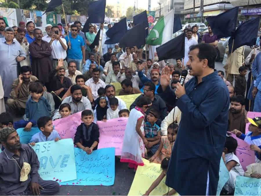 سٹیل مل میں تنخواہوں کی عدم ادائیگی ، انصاف ورکرز اتحاد کا کراچی پریس کلب کے باہر مظاہرہ،مطالبات پورے نہ ہوئے تو نیشنل ہائی وے بند کردیں گے:حلیم عادل شیخ