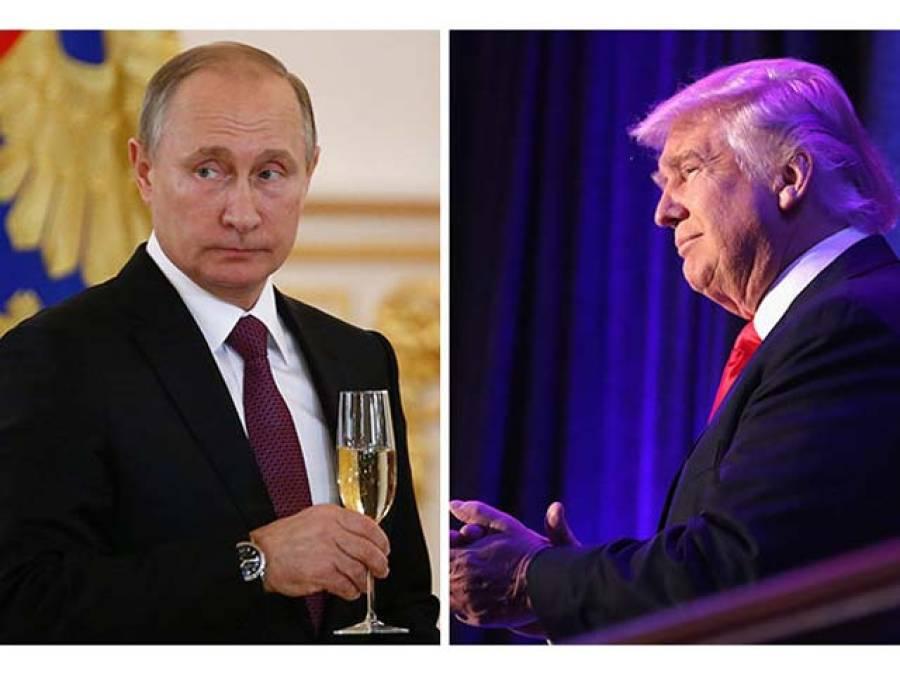 ڈونلڈ ٹرمپ کے امریکی صدر بننے کے بعد روسی صدر پیوٹن نے سب سے پہلا کام کیا کیا؟ جان کر آپ بھی امریکیوں پر ہنسنے پر مجبور ہوجائیں گے