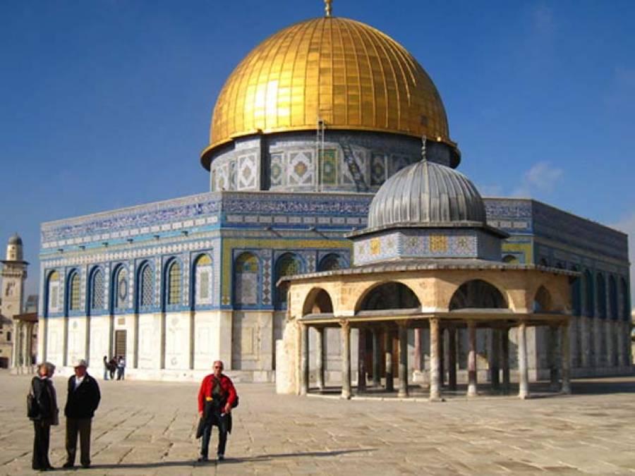 اسلامی دنیا کی انتہائی مقدس جگہ کے دروازے یہودیوں کیلئے کھولنے کی تیاریاں مکمل، دنیا بھر کے مسلمانوں میں شدید بے چینی