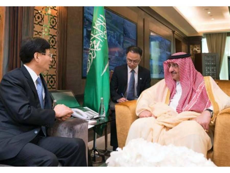 ٹرمپ کی جیت کے ساتھ ہی سعودی عرب نے اپنا بندوبست کرلیا، چین کے ساتھ تاریخ ساز معاہدہ کرلیا