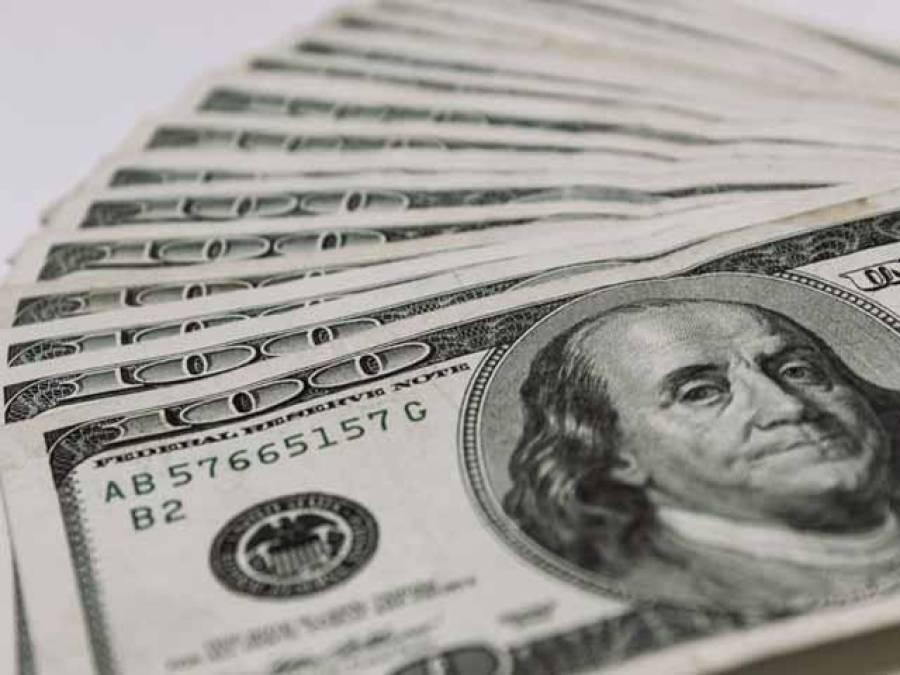 ٹرمپ کے صدر منتخب ہوتے ہی ڈالر کو بھی پر لگ گئے،قدر میں 25 پیسے کا اضافہ