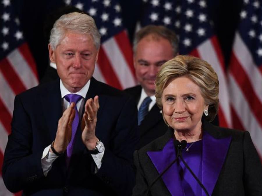 شکست کے بعد تقریر کیلئے ہیلری اور بل کلنٹن نے 'پرپل' رنگ کے کپڑے کیوں پہنے؟ اصل حقیقت جان کر آپ بھی داد دینے پر مجبور ہوجائیں گے