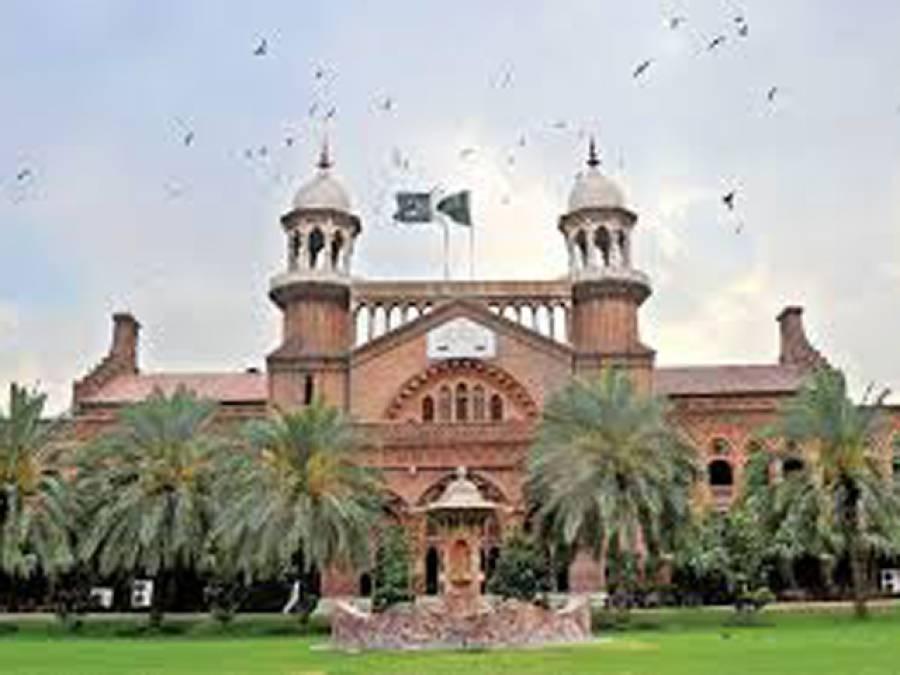 گلوبل وارمنگ میں پاکستان کا کوئی کردار نہیں لیکن ہم بری طرح متاثر ہورہے ہیں،چیف جسٹس لاہور ہائی کورٹ کا عالمی کانفرنس سے خظاب