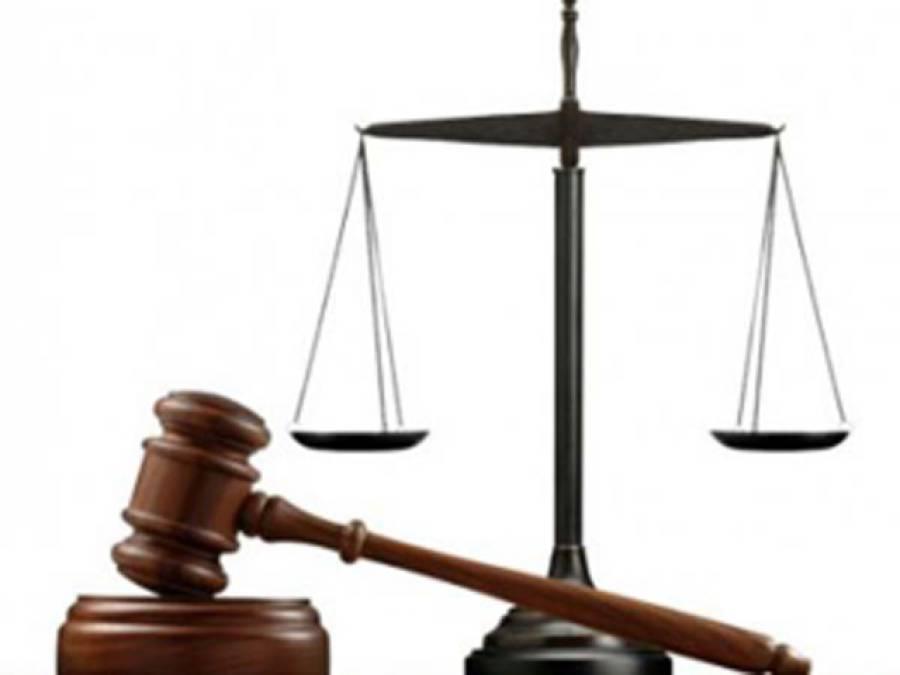 سابق چیئرمین ای اوبی آئی ظفراقبال گوندل سمیت 12افسران اورسیلرزکی ضمانت کی درخواستیں خارج