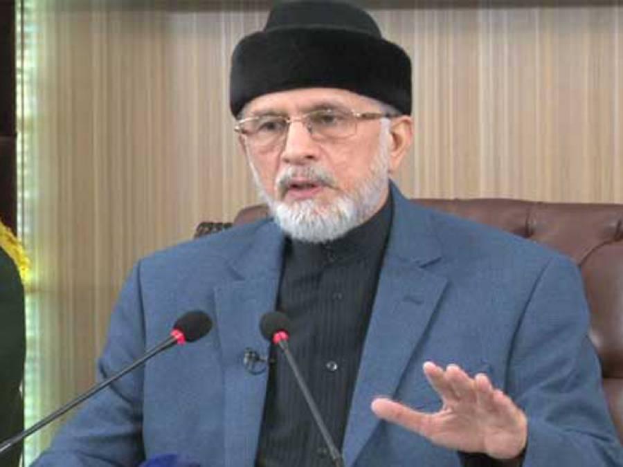 امریکی ' ڈیموکریٹس'' پاکستانی الیکشن کمیشن کی خدمات حاصل کر لیتے تو فتح یقینی اور مخالف امیدوار کی ضمانت بھی ضبط ہو جاتی:ڈاکٹر طاہر القادری