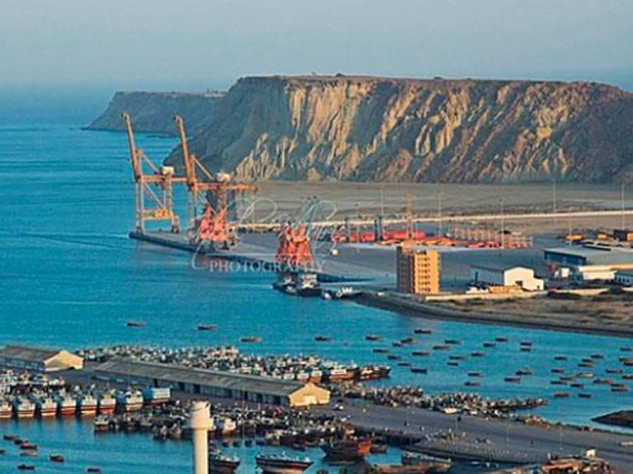 پاکستان اور چین کی سول و ملٹری قیادت کل گوادر پر بین الاقوامی بندر گاہ کا افتتاح کریں گے