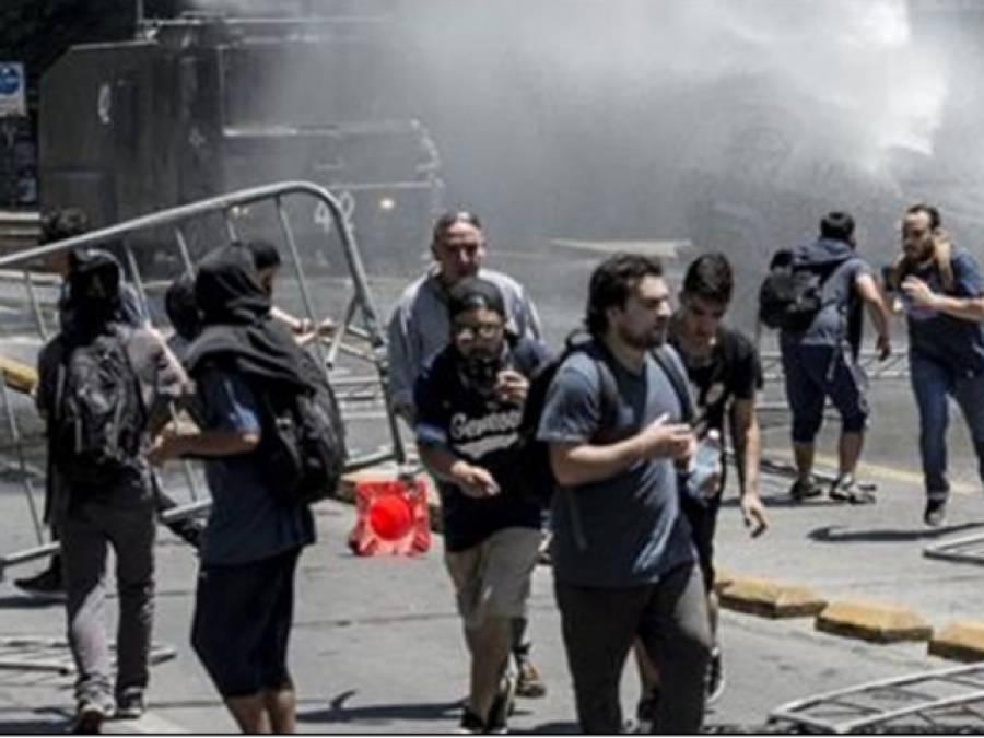چلی میں تنخواہوں میں اضافے کیلئے پبلک سیکٹر ملازمین سڑکوں پر نکل آئے
