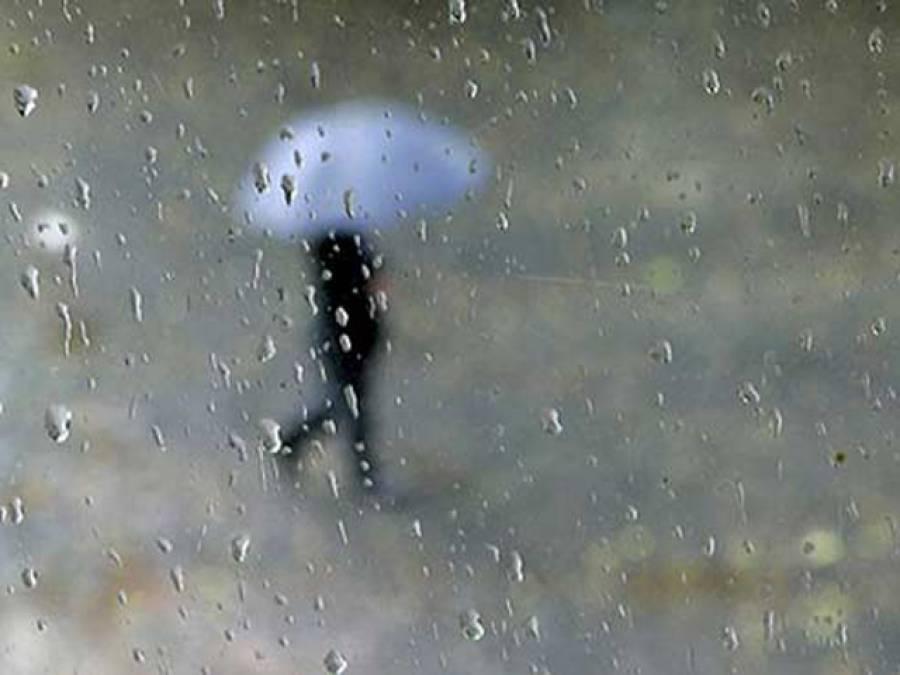 آئندہ 24گھنٹوں کے دوران راولپنڈی ، گوجرانوالہ ڈویژن اور کشمیر سمیت چند مقامات پر بارش کی توقع ہے : محکمہ موسمیات