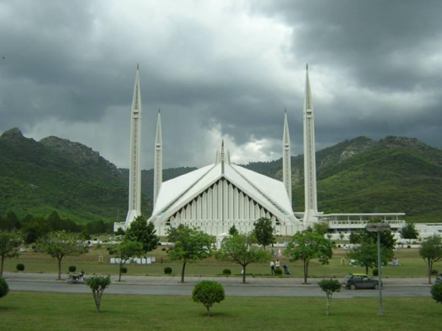 فیصل مسجد میں گزشتہ روز نماز استسقا کے بعد باران رحمت کی دعا قبول ہو گئی