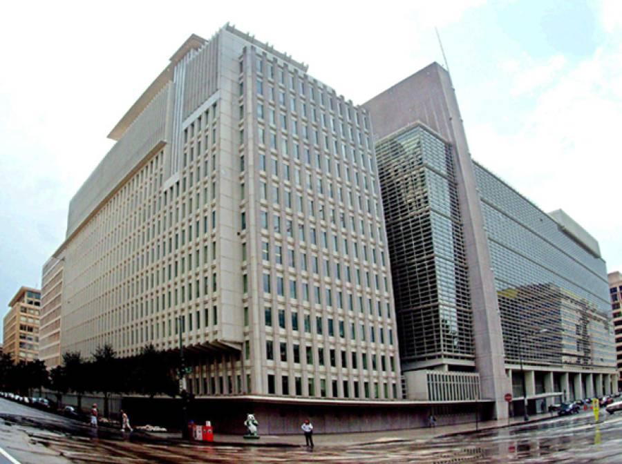 ورلڈ بینک کی رپورٹ آ گئی، خیبرپختونخواہ حکومت کے بارے میں ایسی بات کہہ دی کہ تحریک انصاف کے حامی خوشی سے جھوم اٹھیں گے