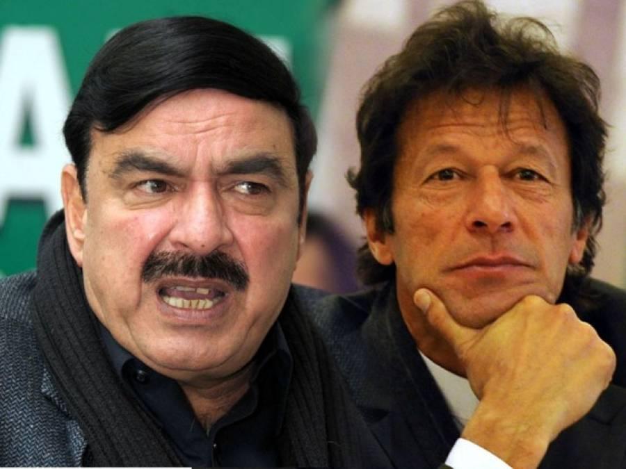 عمران خان سے شیخ رشید کی ملاقات، سپریم کورٹ میں کیس کے حوالے سے مشاورت