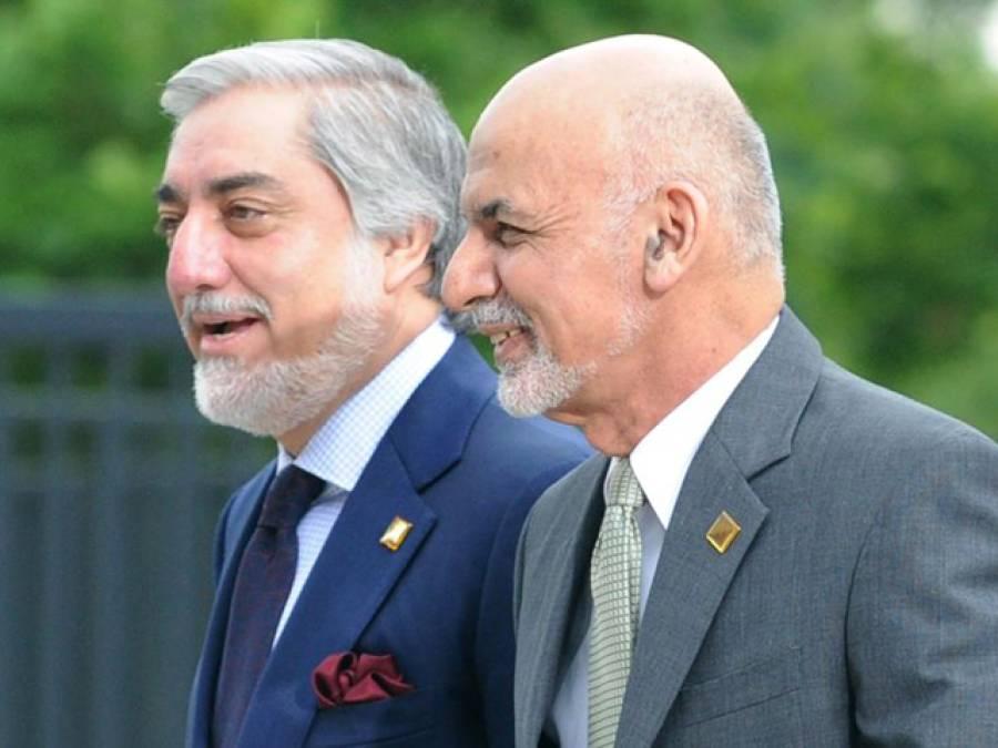 اشرف غنی کو بڑا دھچکا ،سرکاری بجٹ میں خرد برد ،افغان پارلیمنٹ نے وزیر خارجہ سمیت 3وزراء کے خلاف عدم اعتماد کا اظہار کر دیا ،تینوں وزراء کے لئے ''کرسیاں '' بچانا مشکل ہو گیا