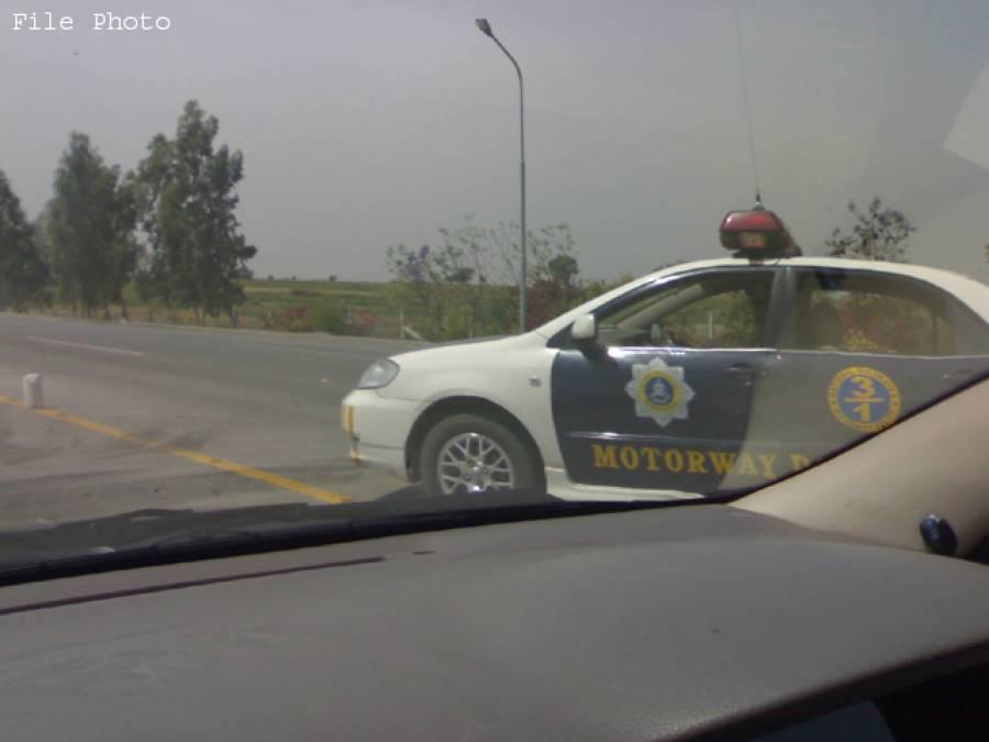 'اپنے دوستوں کے ساتھ سیر کیلئے نکلی تو موٹروے ٹول پلازہ پر پولیس والے نے روک لیا اور پھر۔۔۔' نوجوان پاکستانی لڑکی نے ایسی بات سنادی کہ جان کر شہری حیران پریشان رہ جائیں گے
