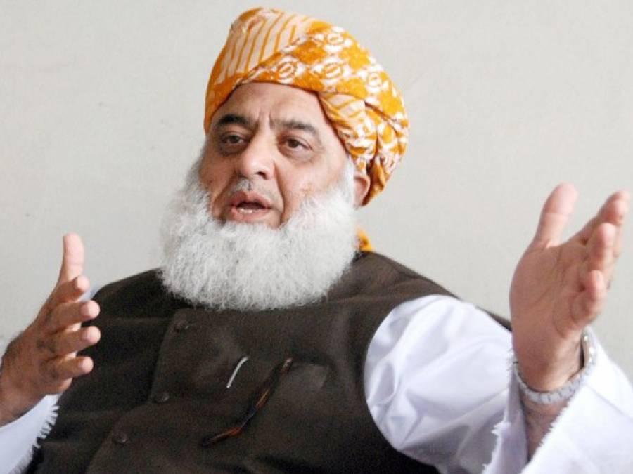 درگاہ شاہ نورانی بم دھماکہ ملک میں امن کے خلاف اور بدامنی کو عروج دینے کی سازش ہے :مولانا فضل الرحمن