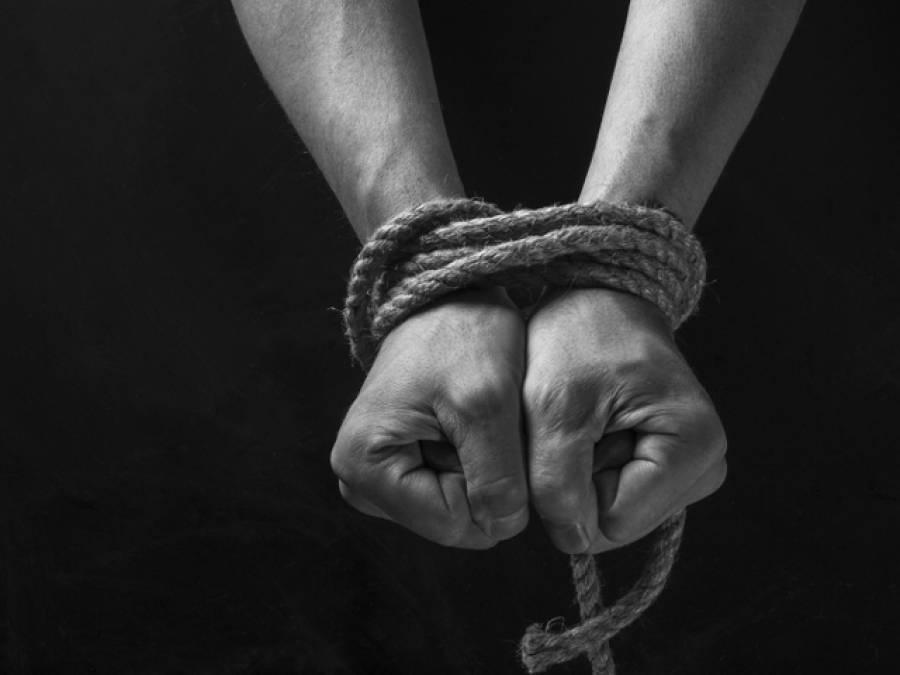 دو کروڑ تاوان کیلئے پراپرٹی ڈیلر اغوا، افغان سرحد پر پہنچادیاگیا