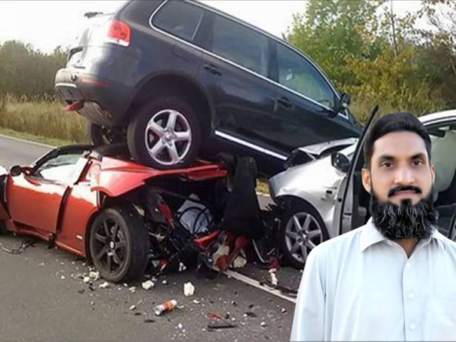 آپ حادثے سے بچ سکتے ہیں