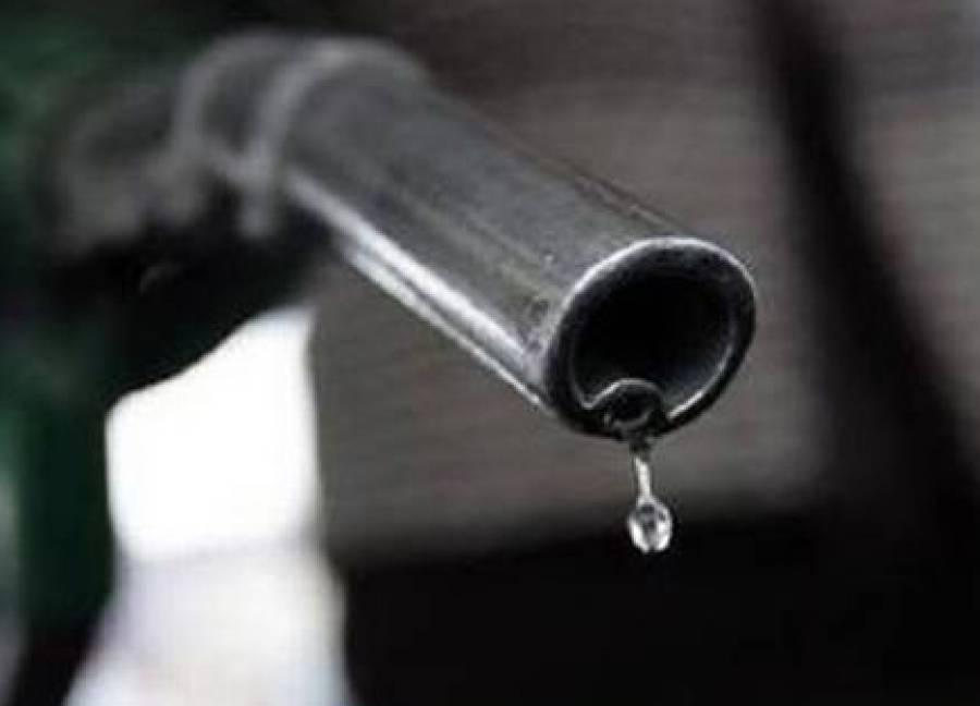 پٹرول کی کمی کا تاثر غلط ہے، ملک میں پیٹرول کے 13دن کے ذخائر موجود ہیں:وزارت پٹرولیم
