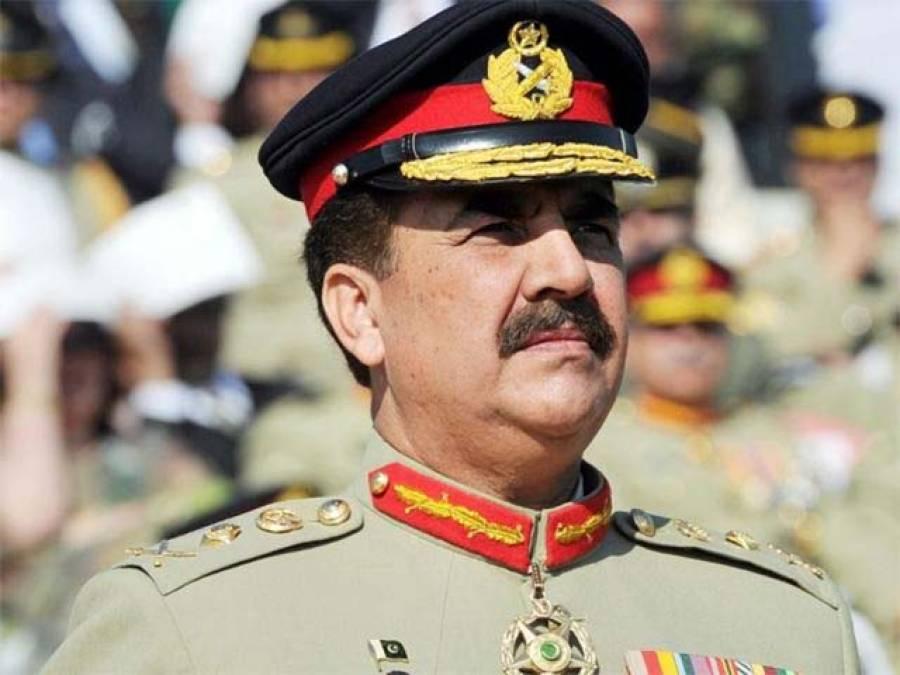 جنرل راحیل شریف نے اس طریقے سے تاریخ بدل دی کہ کسی نے سوچا بھی نہ تھا، مونچھوں والے پہلے جنرل بن گئے جس نے ۔ ۔ ۔