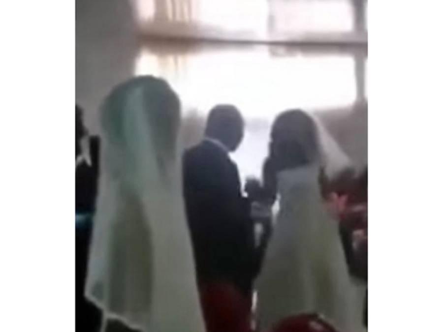 شادی کی تقریب میں دلہن جیسا لباس پہنے ایک اور ایسی لڑکی آگئی کہ ہنگامہ برپا ہوگیا، یہ دراصل کون تھی؟ جان کر دولہا کے پیروں تلے واقعی زمین نکل گئی