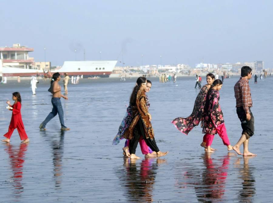 Bezpečný penzión v Karachi pre dátumové údaje