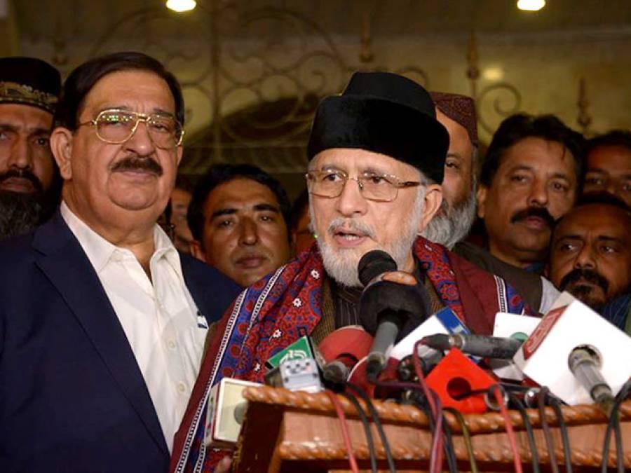 طاہر القادری کراچی سے لاہور پہنچ گئے،غیر قانونی ہتھکنڈوں سے لوٹی گئی ملکی دولت کو باہر لے جانے کا راز کھل چکا :سربراہ پاکستان عوامی تحریک