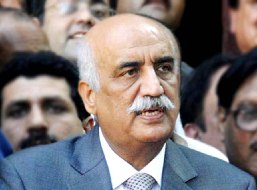 پیپلز پارٹی کے 4 مطالبات ذاتی یا سیاسی فائدے کیلئے نہیں ہیں: خورشید شاہ