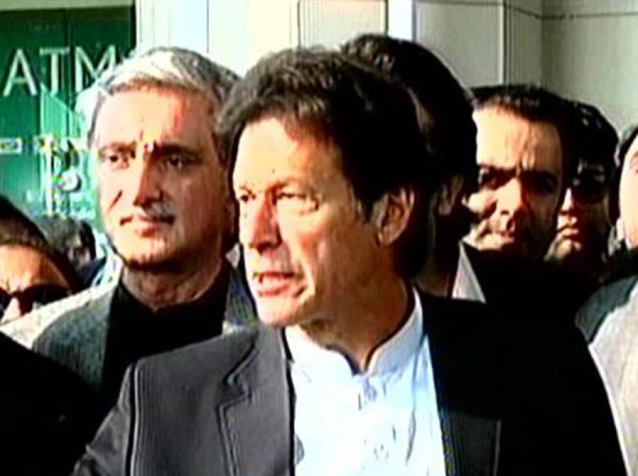 کمیشن سے متعلق پرسوں فیصلہ کریں گے، تمام ادارے نواز شریف کے نیچے، انہیں اصولاً مستعفی ہو جانا چاہئے: عمران خان