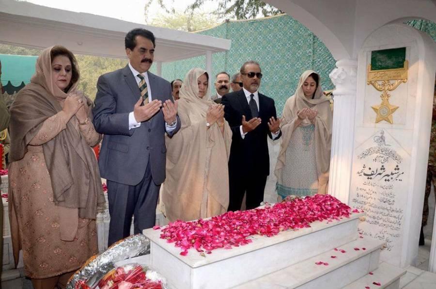 بدلتاہے رنگ آسماں کیسے کیسے،راحیل شریف کی شبیر شریف کی قبر پر آمد،میڈیا خاموش