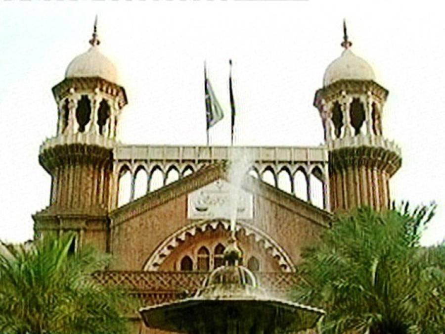 وزیراعظم اور وزیراعلیٰ پنجاب کی نااہلی کیلئے دائر درخواست سماعت کیلئے منظور