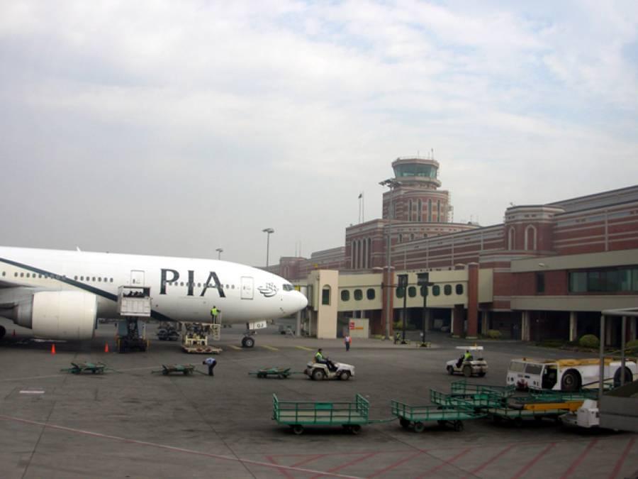 علامہ اقبال ائیرپورٹ سے دبئی جانے والے مسافر سے غیر ملکی کرنسی برآمد