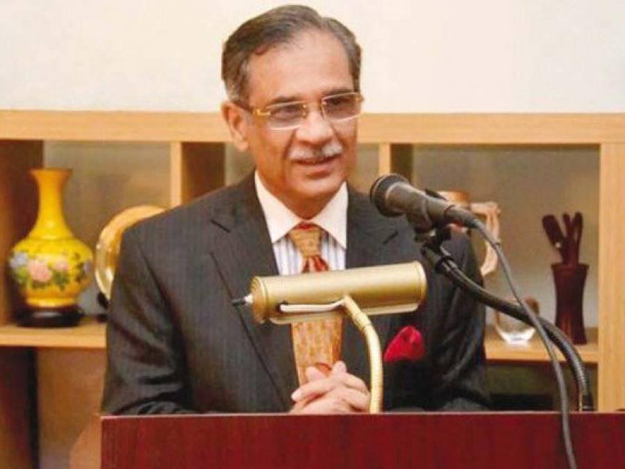 حکومت نے جسٹس ثاقب نثار کو نیا چیف جسٹس آف پاکستان مقرر کر دیا
