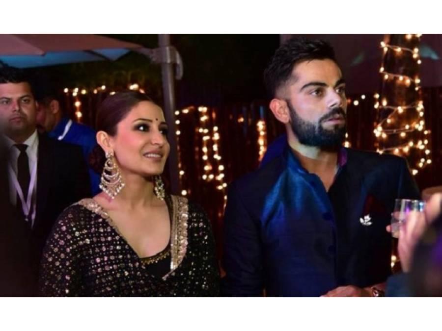 'گڑنالوں عشق مٹھا'کوہلی اور انوشکاشرماکی ویڈیو نے انٹرنیٹ پر دھوم مچ گئی