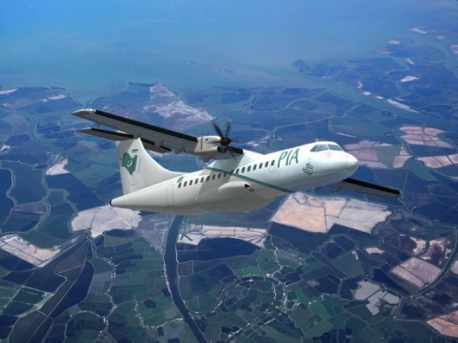 """"""" مے ڈے، مے ڈے"""" طیارے کے انجن میں خرابی پیدا ہوئی ہے، پائلٹ کا آخری پیغام"""