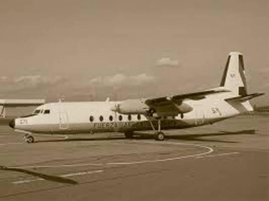 وہ طیارہ جس کے45 مسافروں کو دنیا 72 دن تک مردہ سمجھتی رہی لیکن 73 ویں دن ایسا کام ہوگیا کہ لوگ آج بھی اس واقعے کو یاد کرکے جذباتی ہوجاتے ہیں