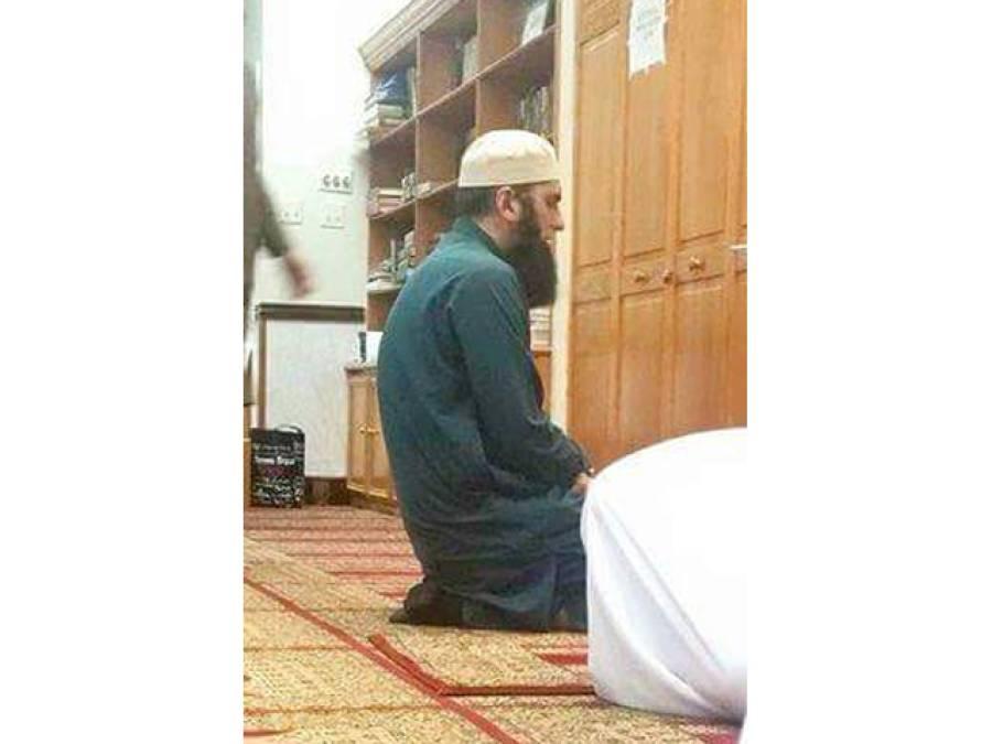 حادثے سے تین گھنٹے قبل نماز ادا کرتے ہوئے جنید جمشید کی تصویر سوشل میڈیا پر وائرل ،چترل کو جنت کا ٹکڑا قراردیاتھا