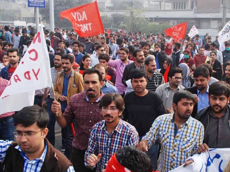 لاہور سمیت پنجاب کے دیگر شہروں میں ینگ ڈاکٹر ز کا احتجاج ، مال روڈ میدان جنگ بنا رہا ،ہفتہ تک ڈیڈ لائن د یدی