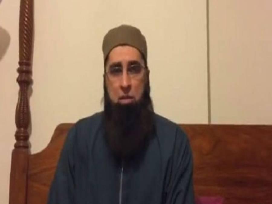 جنید جمشید نے چترال میں آخری خطاب موت اور آخرت کے موضوع پر کیا: سلمان رفیق