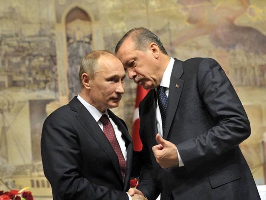 ایک وقت میں امریکہ کے قریبی ترین اتحادی ترکی نے روس کیلئے ایسا کام کر ڈالا جو امریکہ نے کبھی خوابوں میں بھی نہ سوچا تھا، ایک ہی جھٹکے میں پوری عرب دنیا امریکہ کے ہاتھوں سے نکل جائے گی کیونکہ۔۔۔