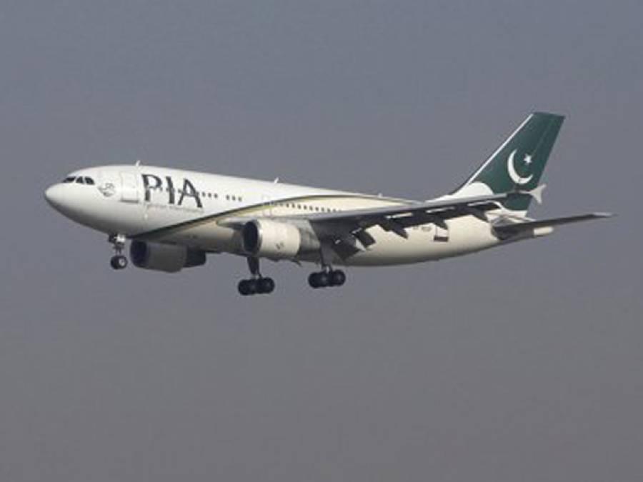 اے ٹی آر طیارے سیفٹی کے حوالے سے غیر معیاری ،تائیوان استعمال پر پابندی لگا چکا ہے