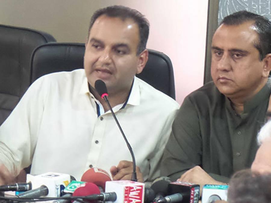 پاکستان ہندوکونسل کا طیارے کے المناک حادثے پرتین روزہ سوگ کا اعلان